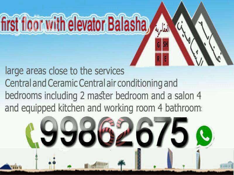 شقة للإيجار فى شارع حسن البنا ، مدينة الكويت 8