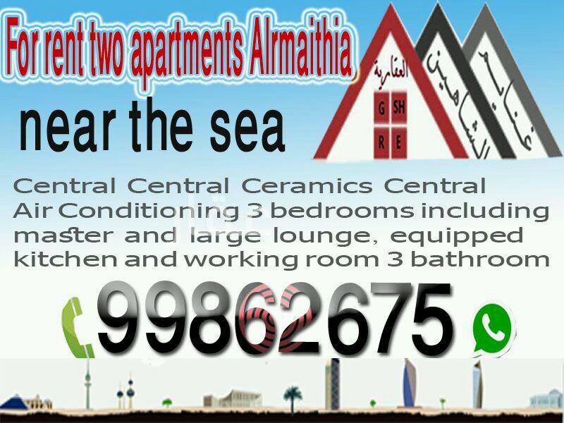 شقة للإيجار فى شارع عيسى عبداللطيف العبدالجليل ، حي الروضة 6