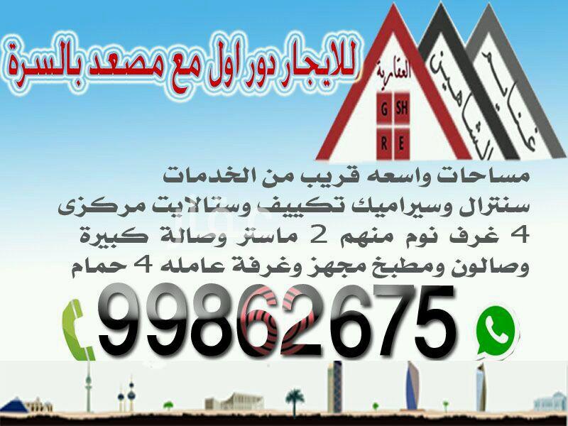 شقة للإيجار فى شارع عيسى عبداللطيف العبدالجليل ، حي الروضة 61