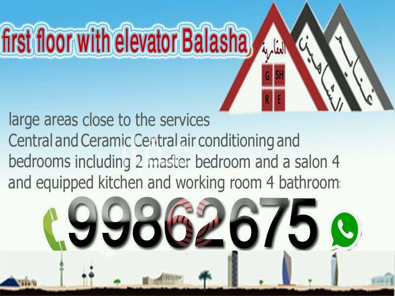 شقة للإيجار فى شارع عيسى عبداللطيف العبدالجليل ، حي الروضة 8