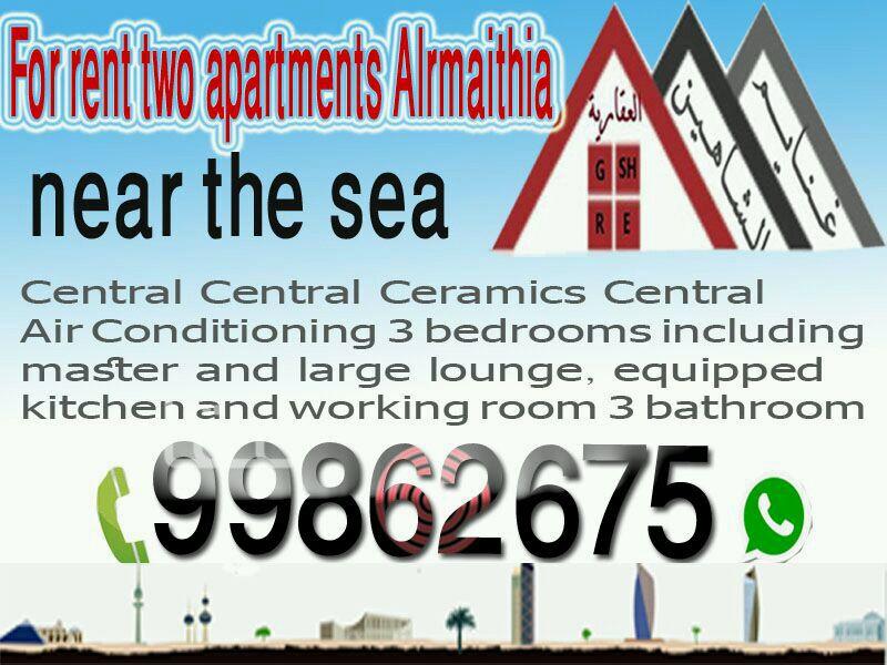 شقة للإيجار فى شارع محمد الحمود ، حي قرطبة ، مدينة الكويت 6