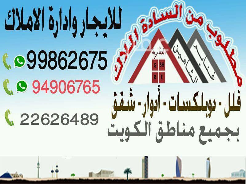 شقة للإيجار فى شارع الامام الحسين بن علي ، حي الدسمة ، مدينة الكويت 0