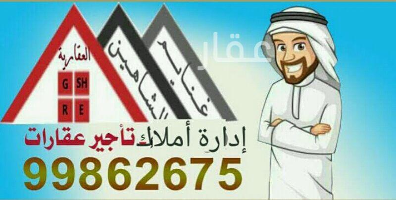 شقة للإيجار فى شارع الامام الحسين بن علي ، حي الدسمة ، مدينة الكويت 21