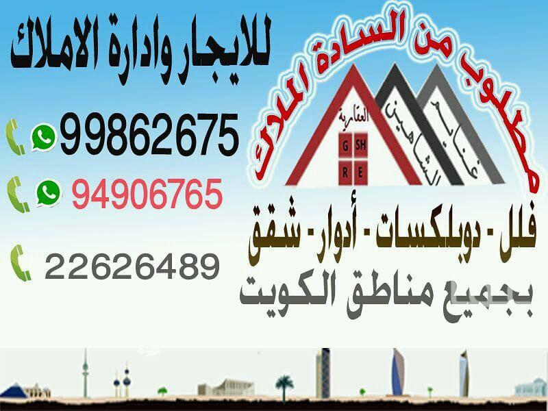 شقة للإيجار فى شارع غانم علي العثمان ، حي حطين 01