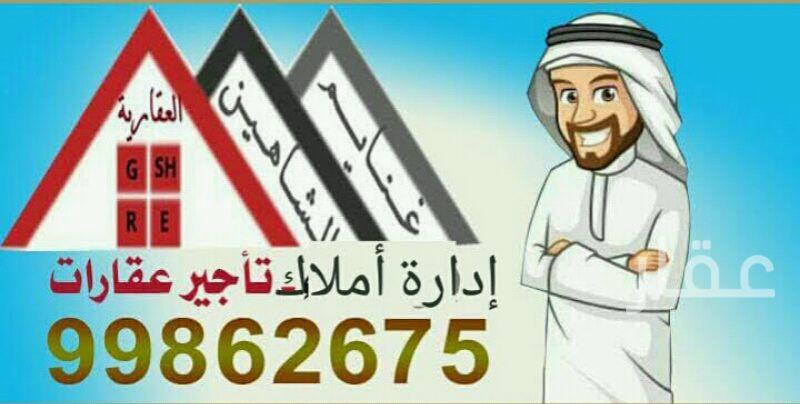 شقة للإيجار فى شارع غانم علي العثمان ، حي حطين 21