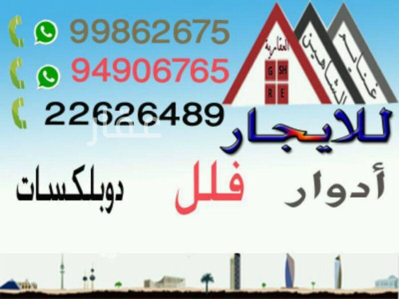 شقة للإيجار فى شارع عيسى عبداللطيف العبدالجليل ، حي الروضة 0