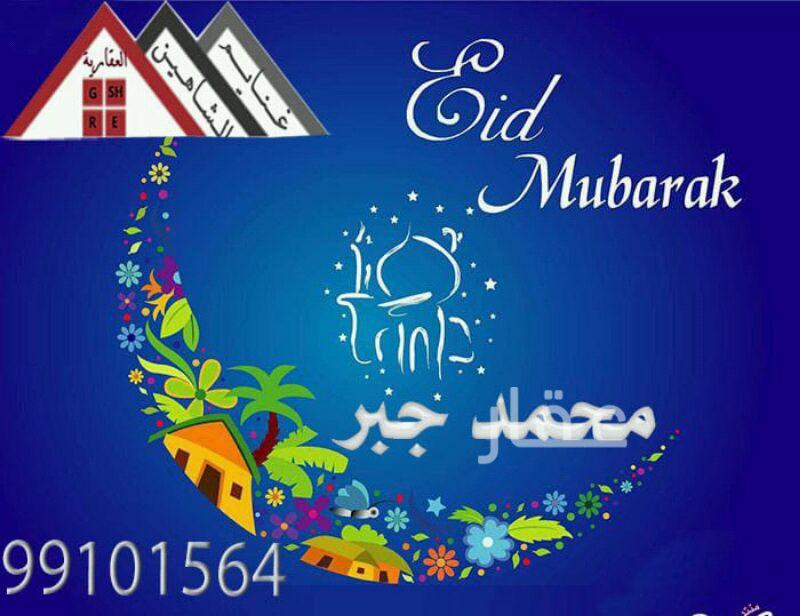 شقة للإيجار فى شارع علي سليمان بوكحيل ، حي الروضة ، مدينة الكويت 0