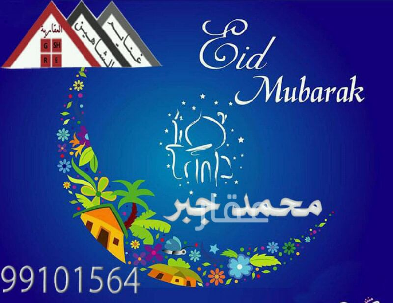 شقة للإيجار فى شارع 15 ، مبارك الكبير 0