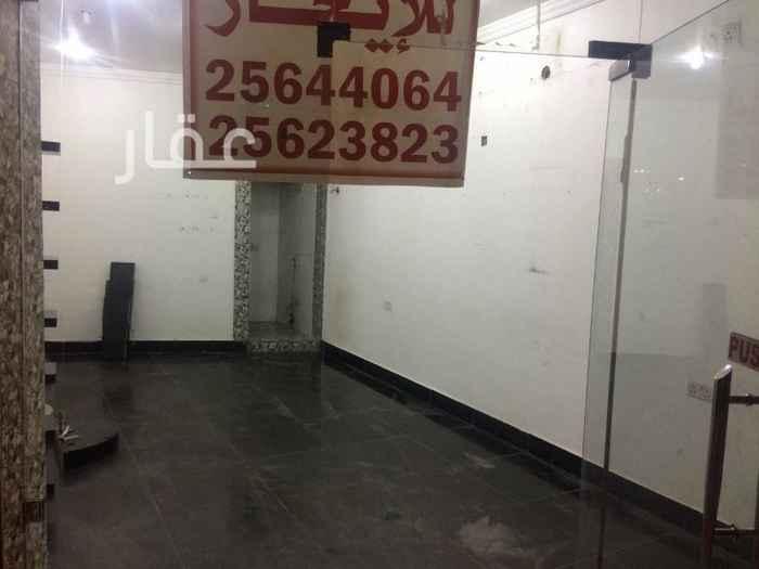 محل للبيع فى شارع عبدالله الفرج ، السالمية 4