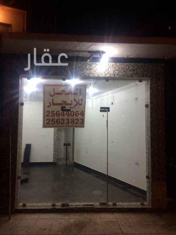 محل للبيع فى شارع عبدالله الفرج ، السالمية 41