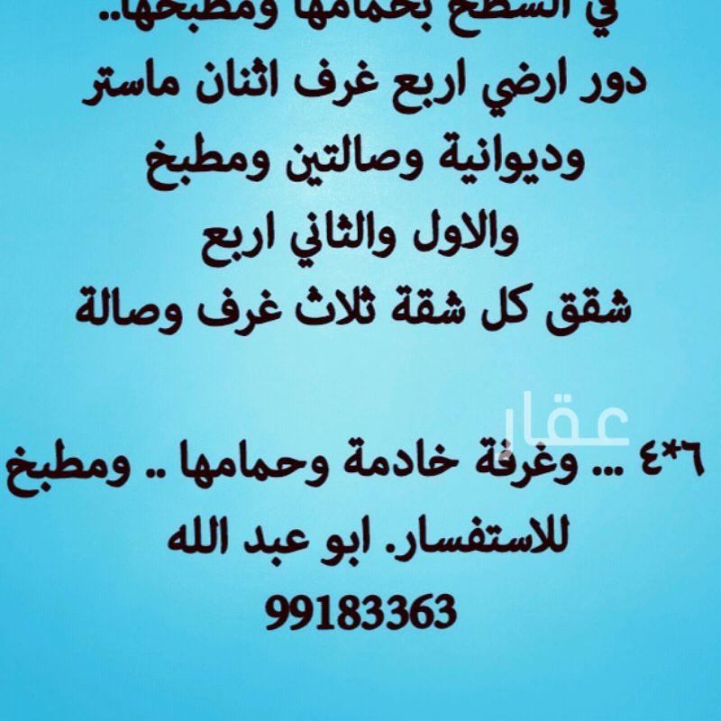 فيلا للبيع فى حي قبلة ، مدينة الكويت 0