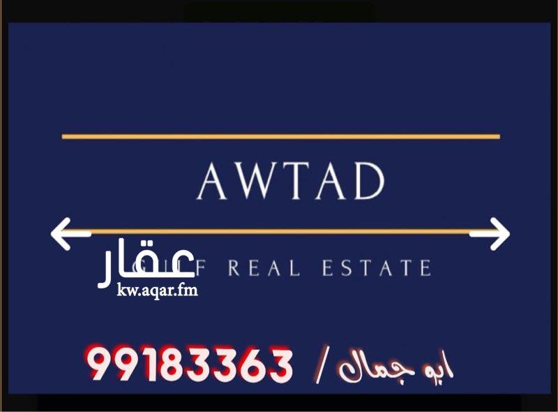 بيت للبيع فى شارع, سعد العبدالله, الجهراء 0