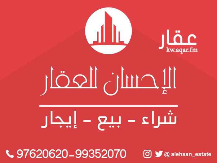 بيت للبيع فى شارع, أبو حليفة 0