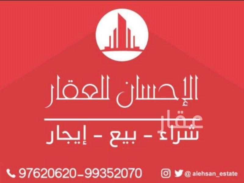 عمارة للبيع فى شارع قطر ، السالمية 0