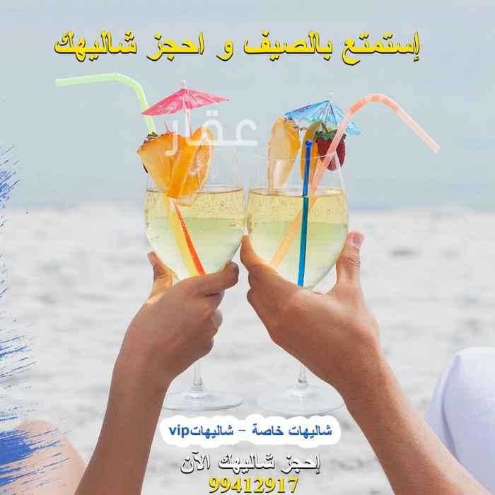 شاليه للإيجار فى Al-Nuwaiseeb 4