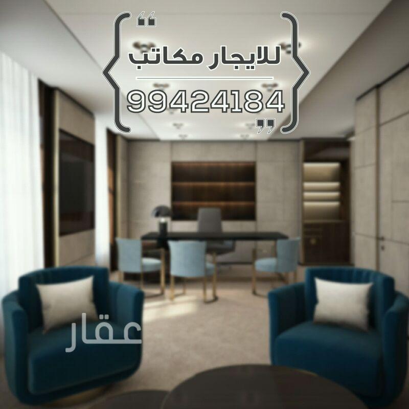 محل للإيجار فى شارع 100 ، مدينة الكويت 0