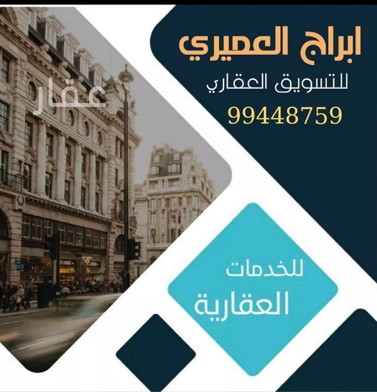 بيت للبيع فى شارع المسجد الاقصى ، سلوى 0