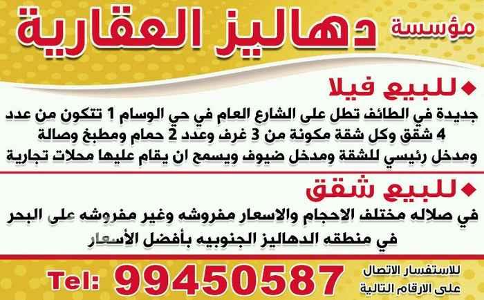 فيلا للبيع فى شارع 108 ، مدينة الكويت 0