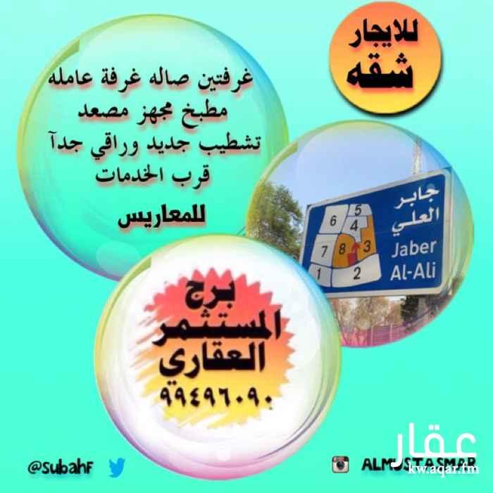 شقة للإيجار فى طريق, Kuwait 0