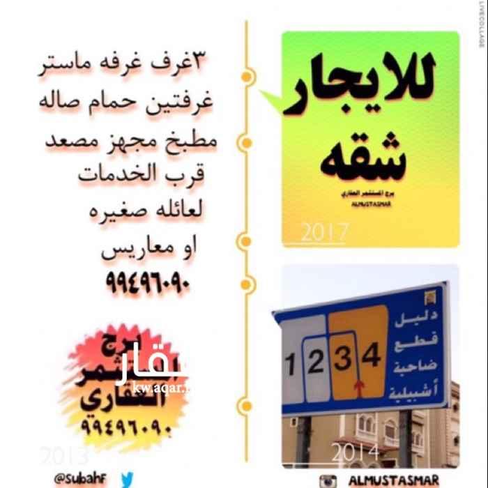 شقة للإيجار فى شارع سوق الغربللي, مدينة الكويت 0
