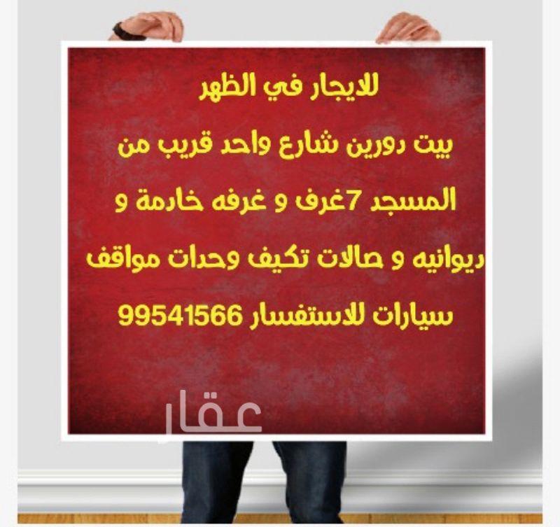 شقة للإيجار فى نادي الكويت الرياضي ، حي كيفان 0