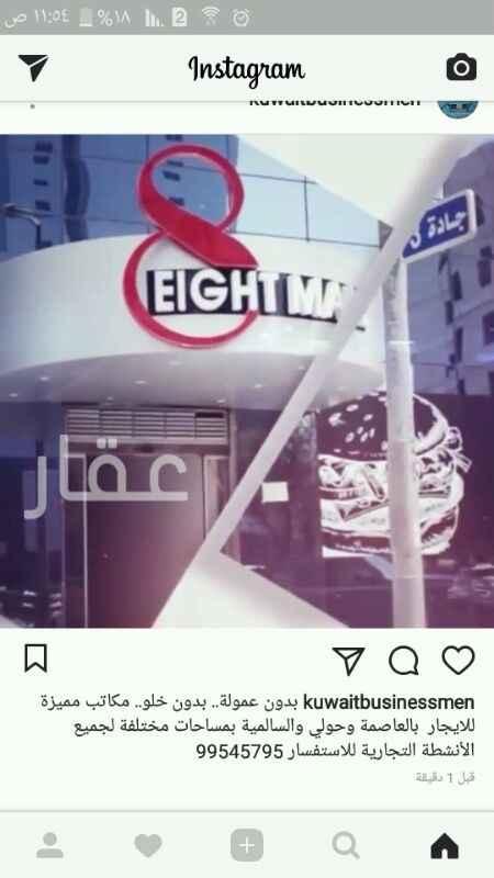 محل للإيجار فى شارع حمد عبدالمحسن المشاري ØŒ حي الفيحاء 21