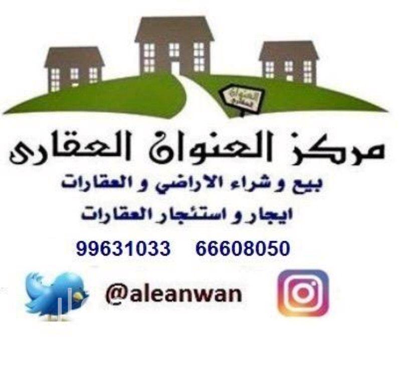 فيلا للبيع فى دولة الكويت 0