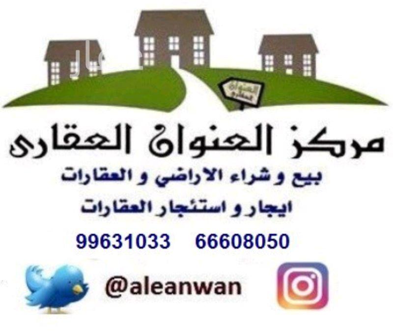 ارض للبيع فى مقابل بنك الكويت الوطني الفنطاس ، حي الفنطاس 0
