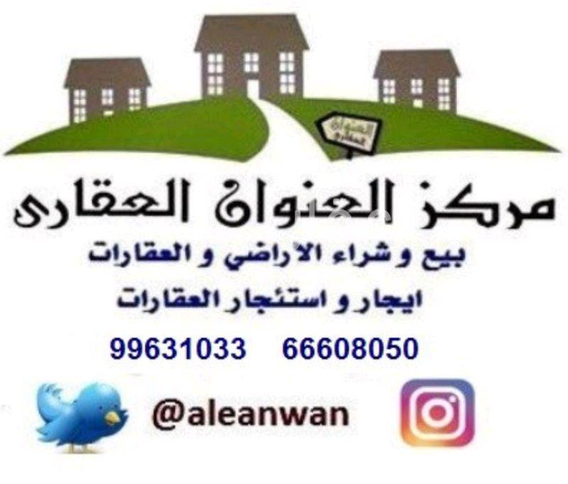 فيلا للبيع فى شارع عبدالوهاب حسين القرطاس ، حي العديلية ، مدينة الكويت 0