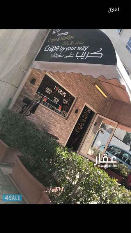 محل للبيع فى شارع حمود جادة, مدينة الكويت 0