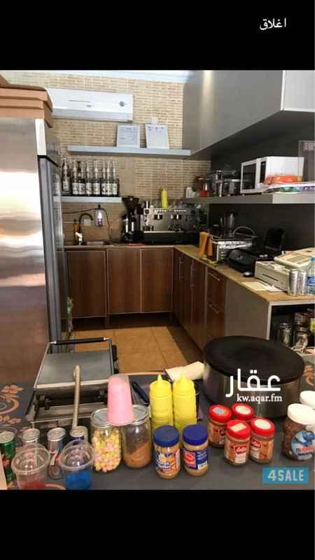 محل للبيع فى شارع حمود جادة, مدينة الكويت 01