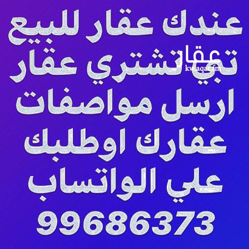 عمارة للبيع فى شارع, مدينة الكويت 0