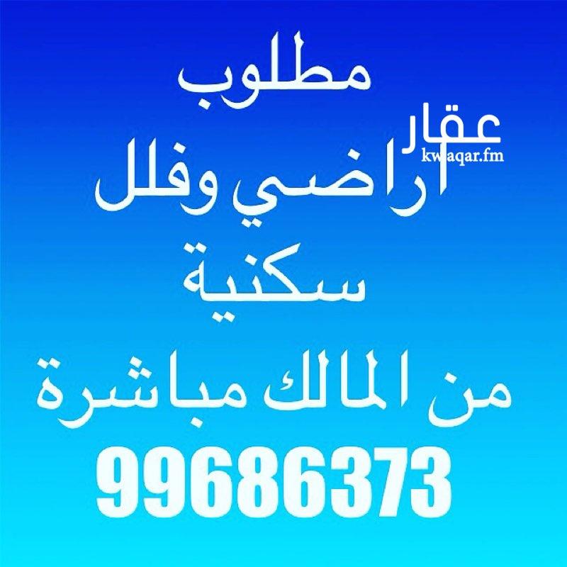 عمارة للبيع فى شارع, مدينة الكويت 01