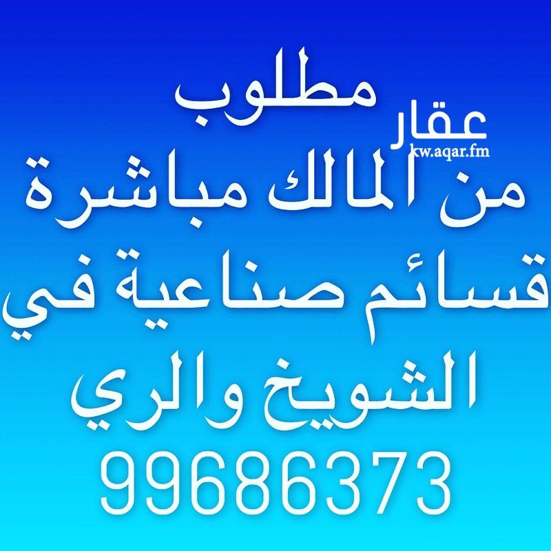 عمارة للبيع فى شارع, مدينة الكويت 41