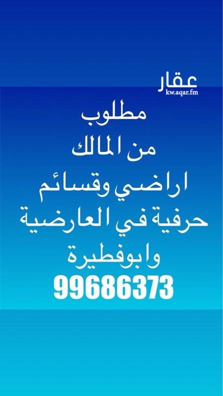 عمارة للبيع فى شارع, مدينة الكويت 6