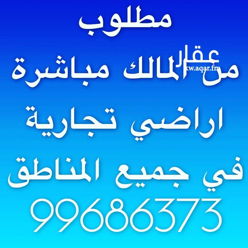 عمارة للبيع فى شارع, مدينة الكويت 61