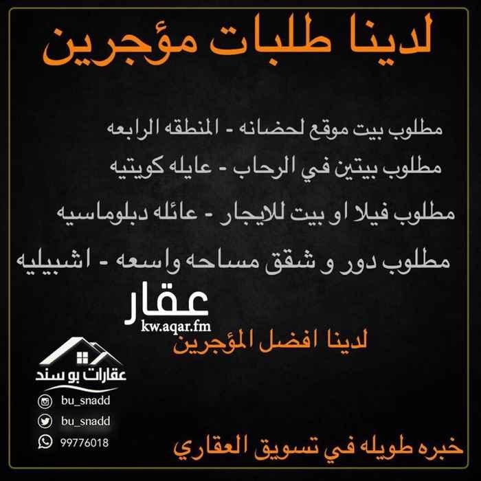 فيلا للإيجار فى طريق الشيخ زايد بن سلطان آل نهيان, العارضية 21