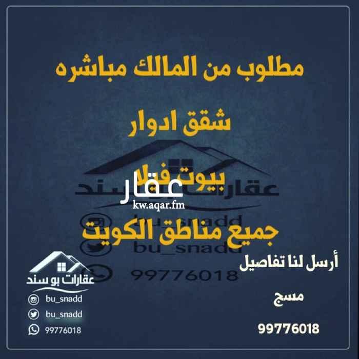 بيت للإيجار فى طريق, مدينة الكويت 01