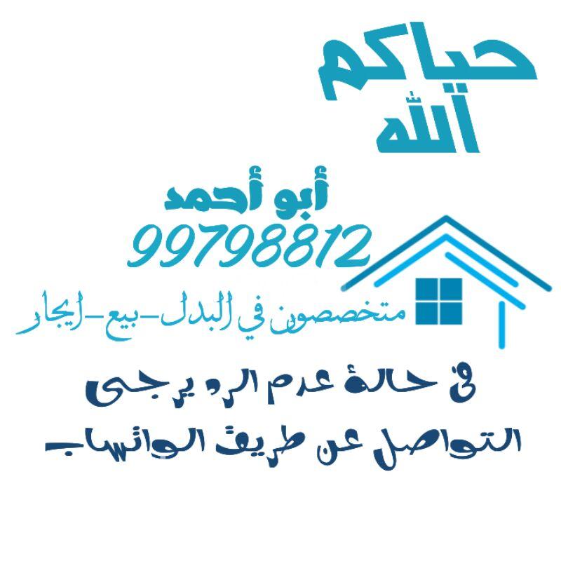 ارض للبيع فى شارع 104 ، مدينة الكويت 0