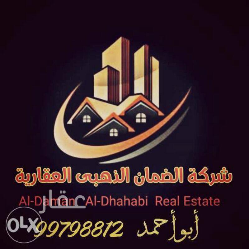 شقة للبيع فى طريق 4 ، مدينة الكويت 0