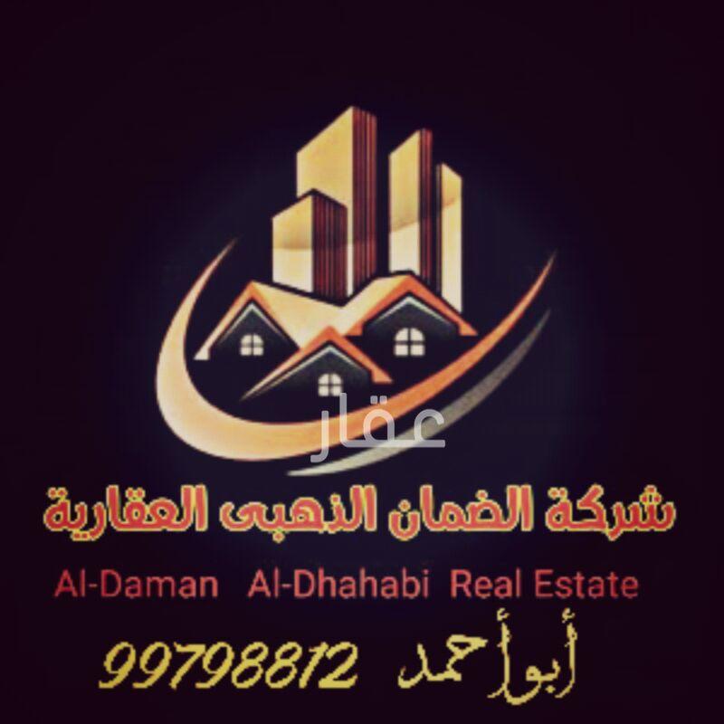 فيلا للبيع فى طريق جاسم محمد الخرافي ، الجهراء 0