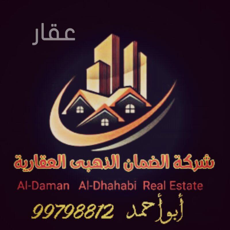 شقة للبيع فى الشارع 5 جنوبي ، حي جنوب الأحمدي ، مدينة الكويت 0
