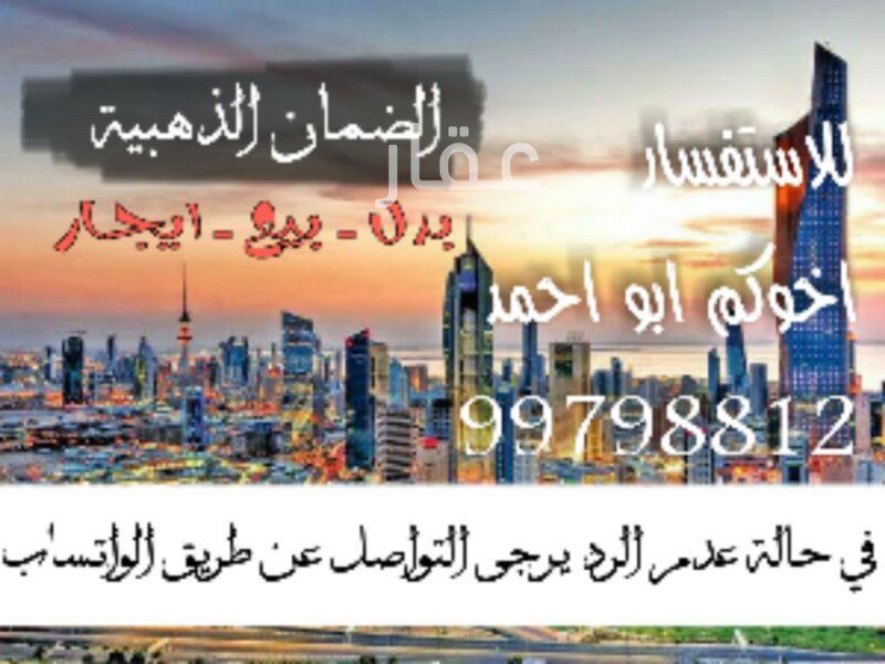 بيت للبيع فى شارع عمان ، حي قبلة ، مدينة الكويت 0