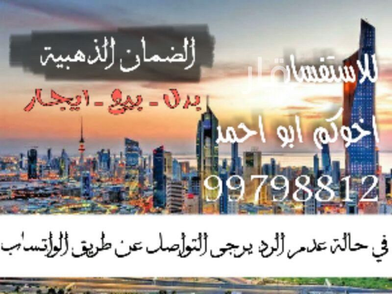 بيت للبيع فى طريق جاسم محمد الخرافي ، الجهراء 0