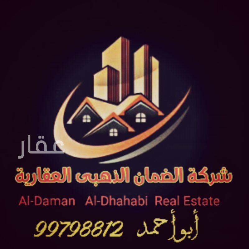 بيت للبيع فى شارع مبارك الكبير ، حي قبلة ، مدينة الكويت 0