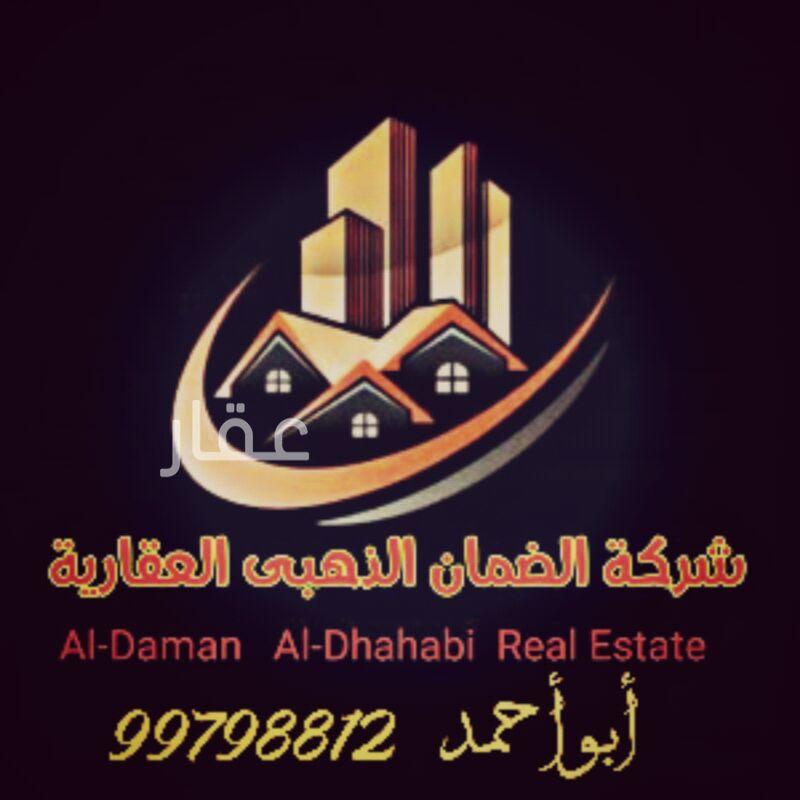 عمارة للبيع فى طريق جاسم محمد الخرافي ، الجهراء 0