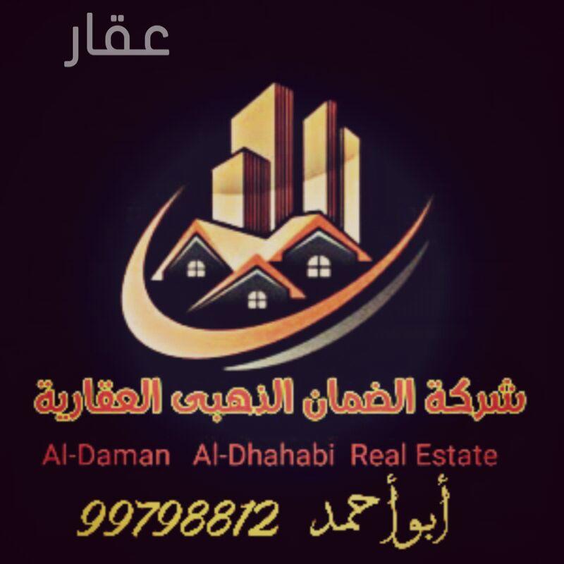 فيلا للإيجار فى شارع 181 ، حي سعد العبدالله ، الجهراء 0