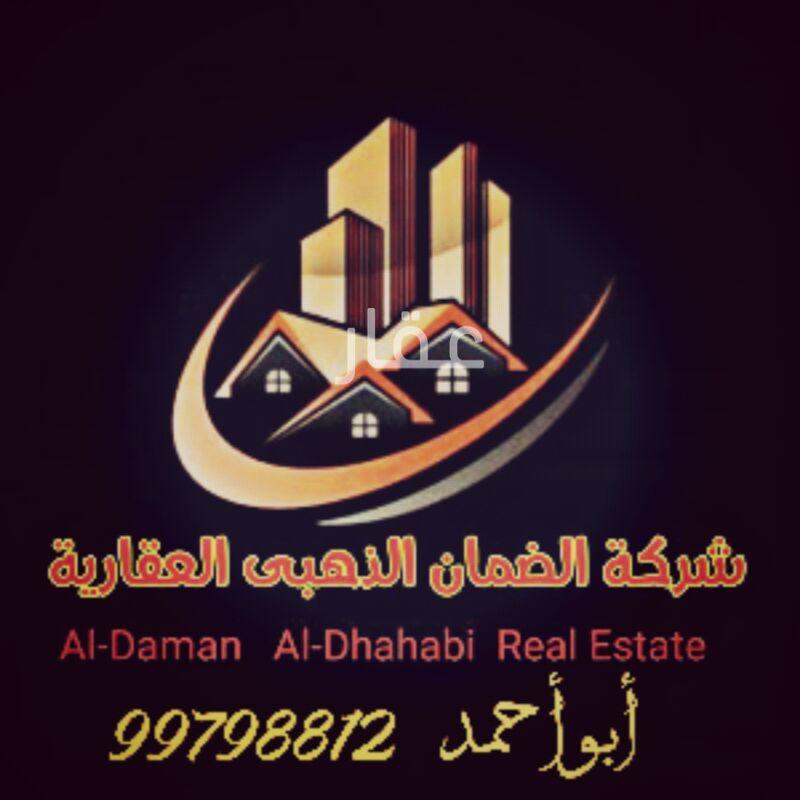 بيت للبيع فى شارع الحاكة ، حي شرق ، مدينة الكويت 0