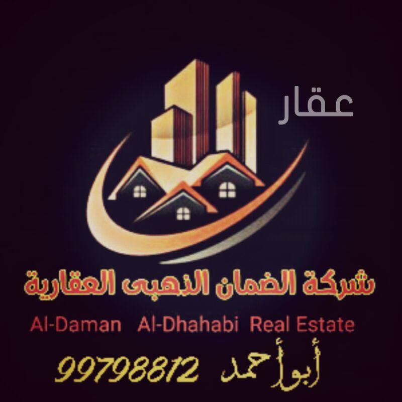 بيت للبيع فى شارع 8 ، علي صباح السالم 0