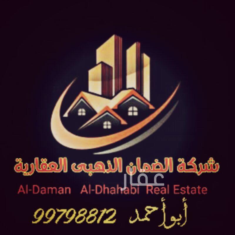 فيلا للبيع فى شارع 884 Street ، حي سعد العبدالله ، الجهراء 0